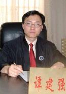 长三角医疗纠纷律师谭建强